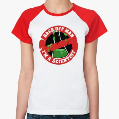Женская футболка реглан Отойди, я ученый
