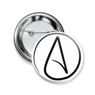 Значок 50мм  'Атеизм'