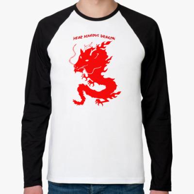 Футболка реглан с длинным рукавом Год огненного дракона