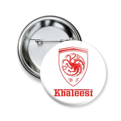 Значок 50мм Khaleesi Ferrari