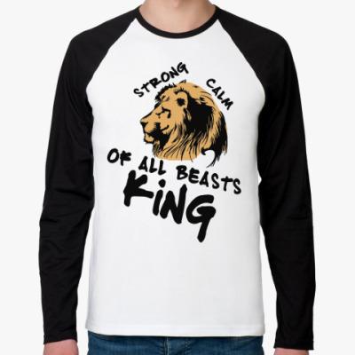 Футболка реглан с длинным рукавом Царь -всех зверей