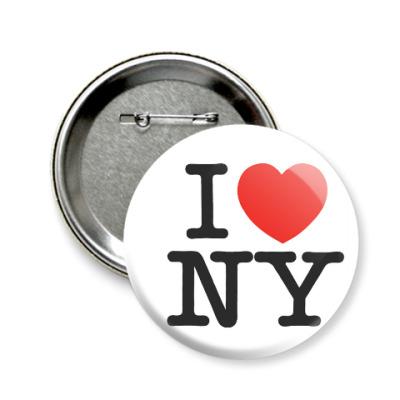Значок 58мм I Love New York