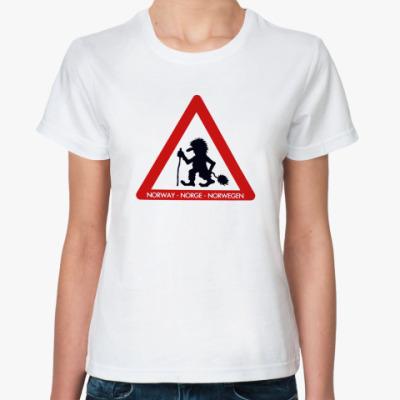 Классическая футболка Осторожно,норвежские Тролли!