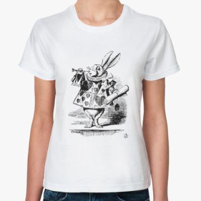 Классическая футболка Алиса в Стране Чудес - Белый Кролик