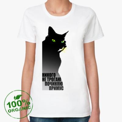 Женская футболка из органик-хлопка Никого не трогаю