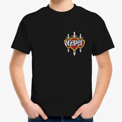 Детская футболка  детская/чёр