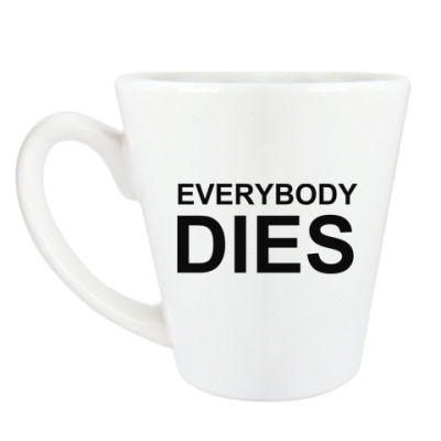 Чашка Латте Everybody Dies
