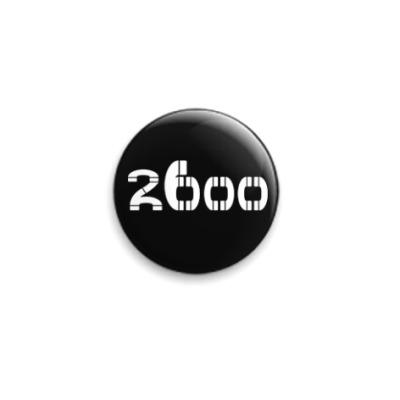 Значок 25мм Значок 25 мм - 2600 #1