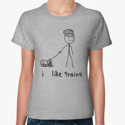 Женская футболка Я люблю поезда
