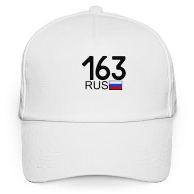 Кепка бейсболка 163 RUS
