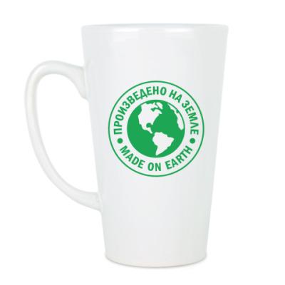 Чашка Латте для землян
