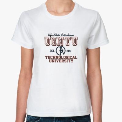 Классическая футболка УГНТУ