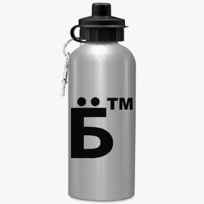 Спортивная бутылка/фляжка Твою мать