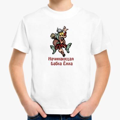 Детская футболка Бабка Ёжка