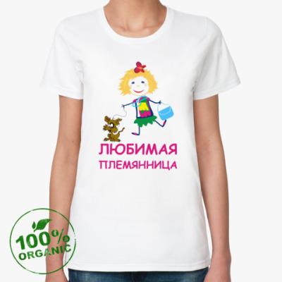 Женская футболка из органик-хлопка Для любимой племянницы