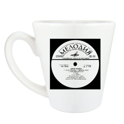 Чашка Латте Мелодия