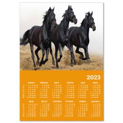 Календарь Лошадь