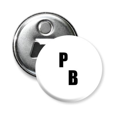Магнит-открывашка PB