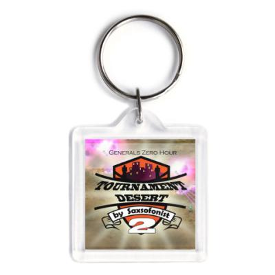 Брелок Tournament Desert Cup 2