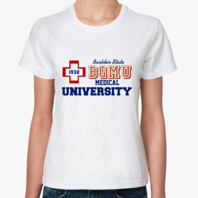 Классическая футболка БГМУ