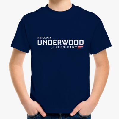Детская футболка Frank Underwood