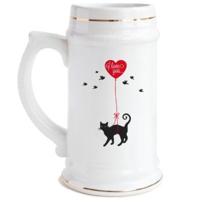 Пивная кружка Кот и сердце
