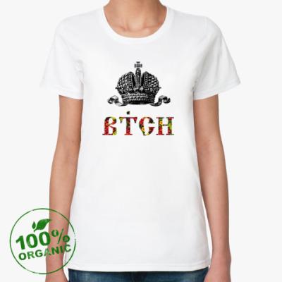 Женская футболка из органик-хлопка Футболка женская (орг.) BTCH