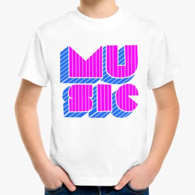 Детская футболка Музыка / Music