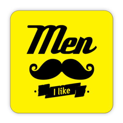 Костер (подставка под кружку) Men I like
