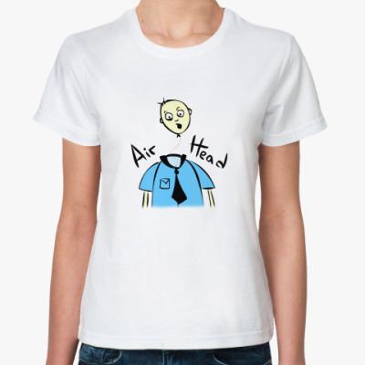 Классическая футболка Воздушная голова