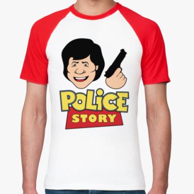 Футболка реглан Police story