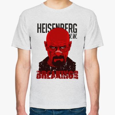 Футболка Heisenberg WW