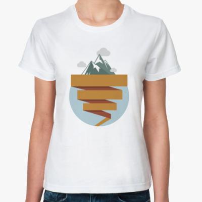 Классическая футболка К облакам и выше