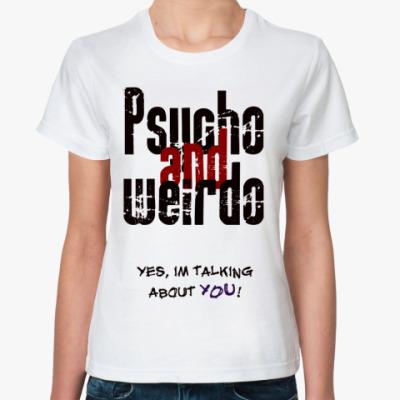 Классическая футболка  Футболка женская Psycho