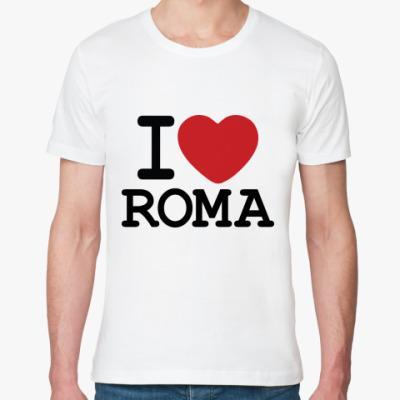 Футболка из органик-хлопка I Love Roma