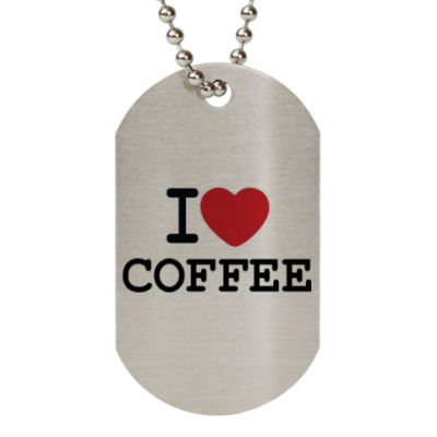 Жетон dog-tag I Love Coffee