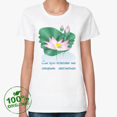 Женская футболка из органик-хлопка Цветущий лотос. Сила духа.