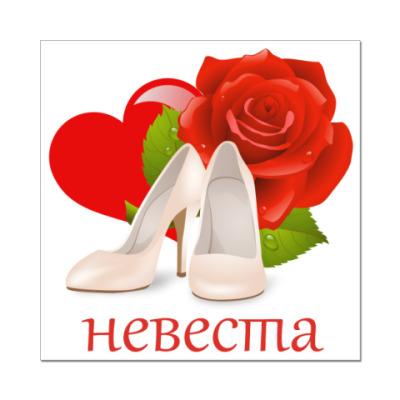 Наклейка (стикер) Невеста