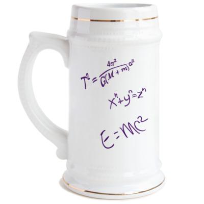 Пивная кружка Йа гений!