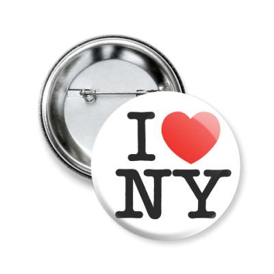 Значок 50мм I Love New York