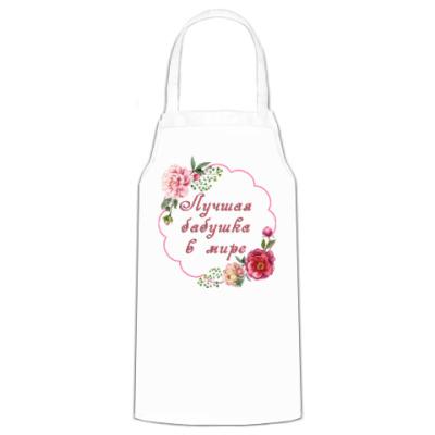 Фартук для любимой бабушки