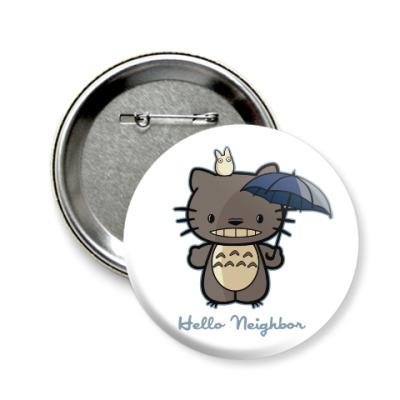 Значок 58мм Hello Totoro