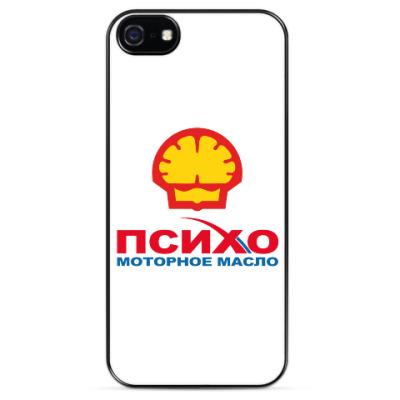 Чехол для iPhone Психомоторное масло №1 в мире