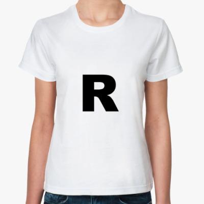 Классическая футболка Буква R