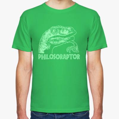 Футболка Philosoraptor
