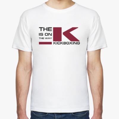 Футболка Kickboxing