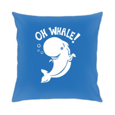 Подушка Автостопом по галактике кит