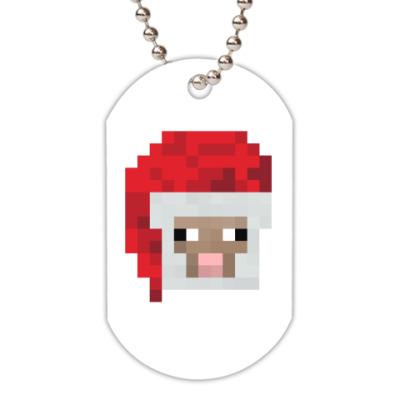 Жетон dog-tag Знаменитая овечка из Minecraft