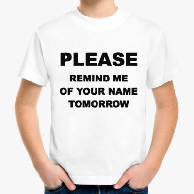 Детская футболка Please remind