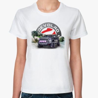 Классическая футболка DEVOLRO